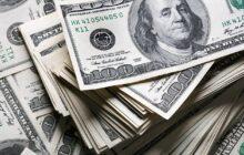 Kalpten Götürür: Bir Ailenin Banka Hesabına Yanlışlıkla 50 Milyar Dolar Yatırıldı